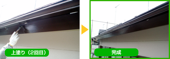 屋根周りのリフォームと塗装